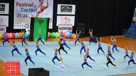 Το «Cosmogym Festival & Contest» έρχεται με 7.033 αθλητές και αθλήτριες