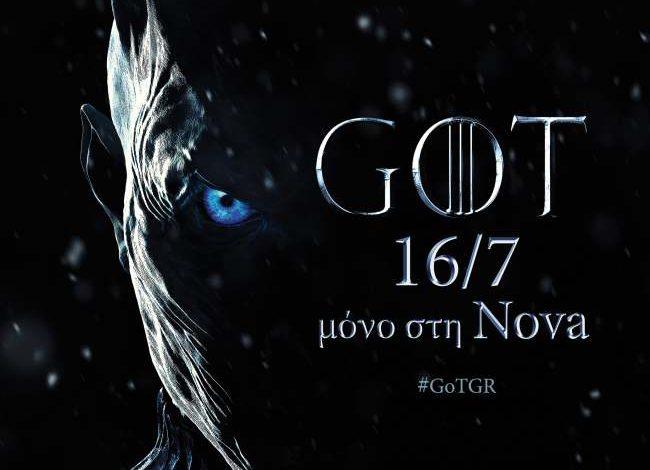 Το Game of Thrones επιστρέφει με νέο κύκλο και με νέο επίσημο poster!