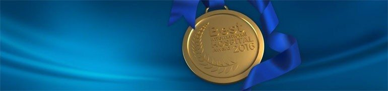 ΥΓΕΙΑ: Διεθνές Βραβείο Καλύτερου Νοσοκομείου στην Ελλάδα για το 2016