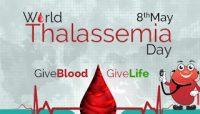 8 Μαΐου Παγκόσμια Ημέρα Μεσογειακής Αναιμίας (Θαλασσαιμίας)