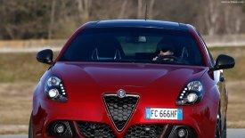 Giulietta Veloce, μία συναρπαστική Ιταλίδα από την Alfa Romeo