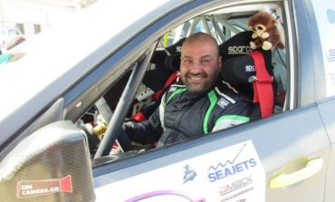 H Χαλκιάς Racing στο Seajets Acropolis Rally 2017