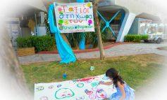 Τα παιδιά γιορτάζουν με το Αεί Φέρειν στο ΟΑΚΑ. Σάββατο και Κυριακή 27 και 28 Μαΐου. Πρόσκληση.
