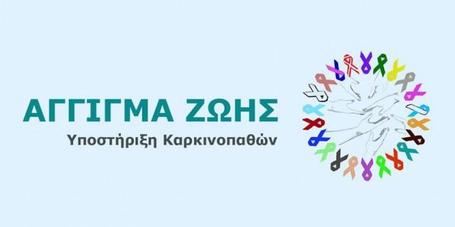 Κινητή μονάδα Μαστογραφίας στο Άλσος Κηφισιάς
