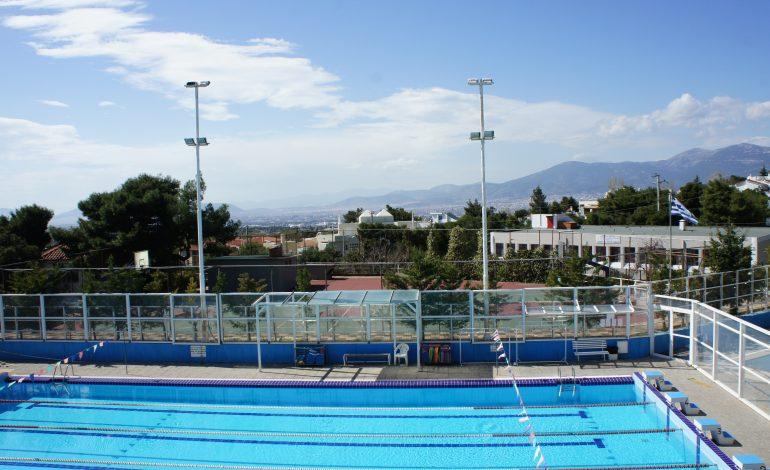Ανακοίνωση του ΖΑΟΝ. Επανέναρξη Κολυμβητικού τμήματος