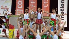 Αυλαία στο επιτυχημένο COSMOGYM Festival & Contest