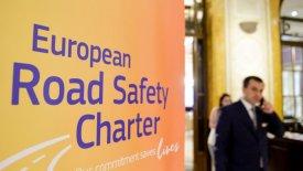 Βραβεία Αριστείας στην Οδική Ασφάλεια για την Ελλάδα (pics)