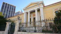 Ιπποκράτειο ΓΝΑ: Πρώτη διαδερμική εμφύτευση μιτροειδούς βαλβίδας σε Δημόσιο Νοσοκομείο
