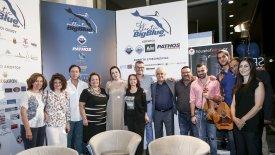 Στην Αμοργό το Σεπτέμβριο, το «The Authentic Big Blue»