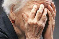 15η Ιουνίου-Παγκόσμια Ημέρα κατά της Κακοποίησης των Ηλικιωμένων