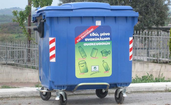 Γιατί σε κάποιους δήμους οι κάδοι σκουπιδιών είναι άδειοι
