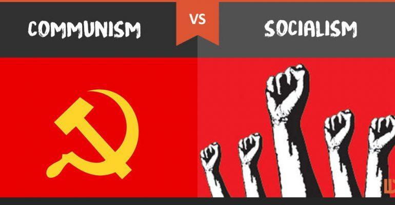 Σοσιαλισμός έναντι Κομμουνισμού. Γράφει ο  Νίκος Αναγνωστάτος
