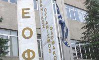 Ανάκληση από τον ΕΟΦ προϊόντος ενίσχυσης ανδρικής σεξουαλικής δραστηριότητας