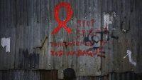 Απαράδεκτα» υψηλός ο αριθμός των θυμάτων του AIDS
