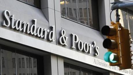 Ρωσία: Η Μόσχα δημιουργεί τους δικούς της οίκους αξιολόγησης πιστοληπτικής ικανότητας