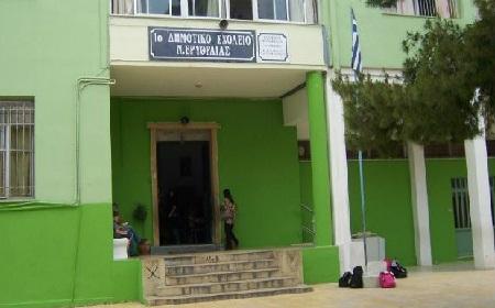 Επίσπευση διαδικασιών για το 1ο Δημοτικό Ν. Ερυθραίας