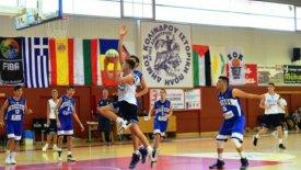 Δεύτερη νίκη για την Ελλάδα στο Διεθνές Κύπελλο U14