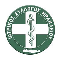 ΙΣΗ: Επιστολή σε πρόεδρο ΕΟΠΥΥ για το θέμα του ραντεβού ασθενών
