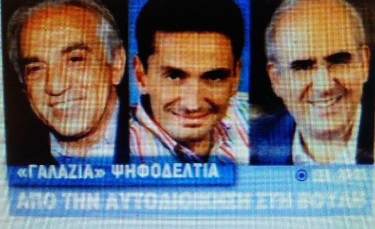 Η Real news στέλνει το Γιώργο Θωμάκο στα γαλάζια ψηφοδέλτια.