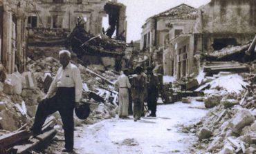 Σαν σήμερα, το 1953, ο καταστροφικός σεισμός 7,2R στα Επτάνησα