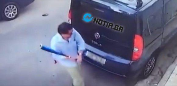 Βουλιαγμένη: Επώνυμος νεαρός βανδάλισε με ρόπαλο βανάκι που εμπόδιζε τη διέλευση του SUV του