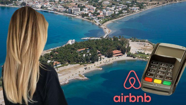 Διεθνώς ρεζίλι με τα POS μέσω Airbnb