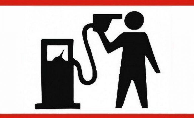 Στα 1,752 ευρώ «εκτοξεύτηκε» η βενζίνη στα νησιά τον Δεκαπενταύγουστο