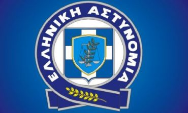 Δελτίο τύπου Ελληνικής Αστυνομίας. Μηνιαία δράση Ιούλιος 2017