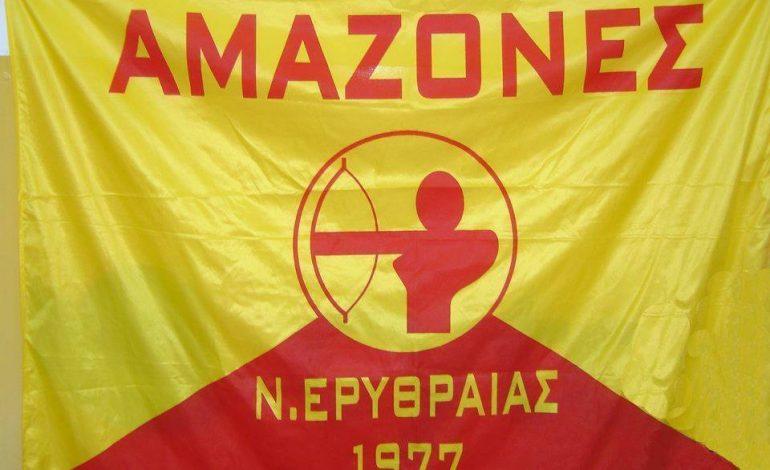 Οι Αμαζόνες της Νέας Ερυθραίας ανακοινώνουν τη σύνθεση της ομάδας volley για τη χρονιά 2017- 2018