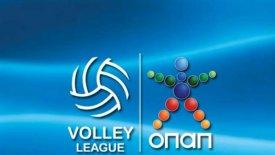 Μέχρι 7 κοινοτικοί στην Volley league!