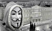 Νέες απειλές των Anonymous: Τα χειρότερα έρχονται! Μια λάθος κίνηση και…