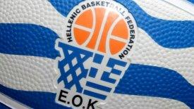 Οι «σφυρίχτρες» του Κυπέλλου Ελλάδος