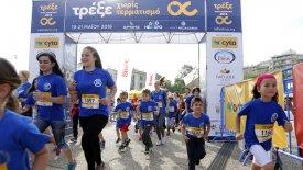 Ρεκόρ συμμετοχών στο Τρέξε Χωρίς Τερματισμό της Θεσσαλονίκης