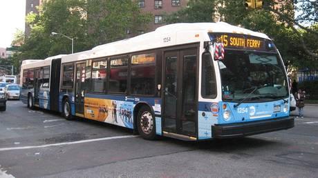 Σύγκρουση λεωφορείων στη Νέα Υόρκη, 3 νεκροί και 16 τραυματίες