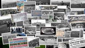 Τούμπα: Δέκα πράγματα που δεν ξέρετε (pics&vids)