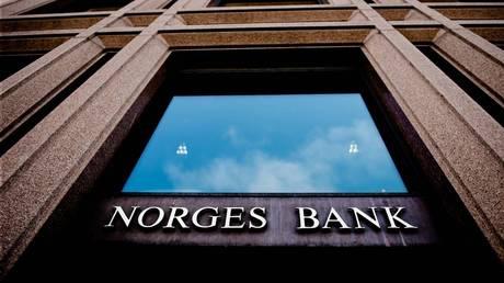 Το κρατικό υπερταμείο της Νορβηγίας άγγιξε το 1 τρισεκατομμύριο δολάρια