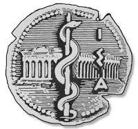 Ο ΙΣΑ καταγγέλλει ότι υπάρχει παράλογη ,προκλητική και απαράδεκτη διάταξη στο Νομοσχέδιο για την Πρωτοβάθμια Φροντίδα Υγείας ,η οποία προβλέπει παράβολο 500.000 ευρώ για τη λειτουργία των Μ.Η.Ν από τους ιατρούς και μόλις 1.000 ευρώ από τις ιδιωτικές κλινικέ