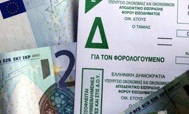 Κατάρρευση στα εισοδήματα από μισθούς, συντάξεις και ενοίκια