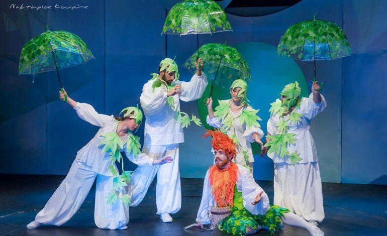 Ο Μαγικός Αυλός, παιδική παράσταση απόψε στο Δημαρχείο Κηφισιάς