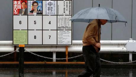Εκλογές Ιαπωνία: Αυξημένη η συμμετοχή παρά τον τυφώνα Λαν (pics)