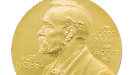 Νόμπελ Ειρήνης: Στην Διεθνή Εκστρατεία για την κατάργηση των πυρηνικών όπλων το φετινό βραβείο