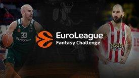Ο νικητής της Fantasy Λίγκας της Euroleague Greece την 3η αγωνιστική (pic)