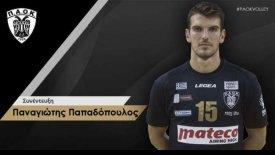 Παπαδόπουλος: Θέλουμε να περάσουμε στην επόμενη φάση του Champions League