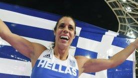 Στην τελική 4άδα της ΕΕΑ η Στεφανίδη για κορυφαία αθλήτρια της χρονιάς!