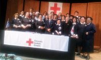 Τελετή Απονομής Πτυχίων σε Εθελοντές και Εθελόντριες Νοσηλευτικής από το Περιφερειακό Τμήμα Ε.Ε.Σ. Φλώρινας