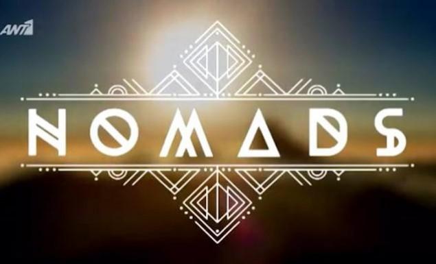 Τηλεθέαση: Το Nomads σάρωσε στο δυναμικό κοινό!