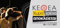 Το ΚΕΘΕΑ αξιολόγησε τα κυπριακά θεραπευτικά προγράμματα για την εξάρτηση