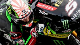LIVE MotoGP – ΙΑΠΩΝΙΑ – Twin Ring Motegi