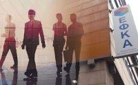Mπαράζ κατασχέσεων ετοιμάζει ο ΕΦΚΑ – Γι' αυτό κάνουν… υπερωρίες