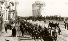 Η Θεσσαλονίκη ελληνική!! Το χρονικό της απελευθέρωσης. Γράφει ο Κωνσταντίνος Λινάρδος.